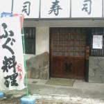 司寿司の店の正面