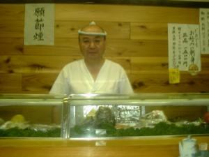 司寿司マスター